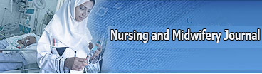 Journal of Urmia Nursing And Midwifery Faculty